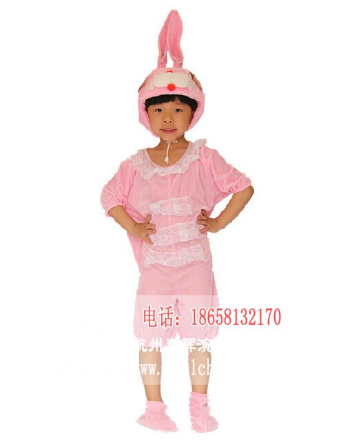 小兔子儿童演出服装